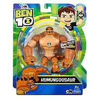 "Ben 10 ""Гумангозавр"" фигурка 12.5 см, 76130"