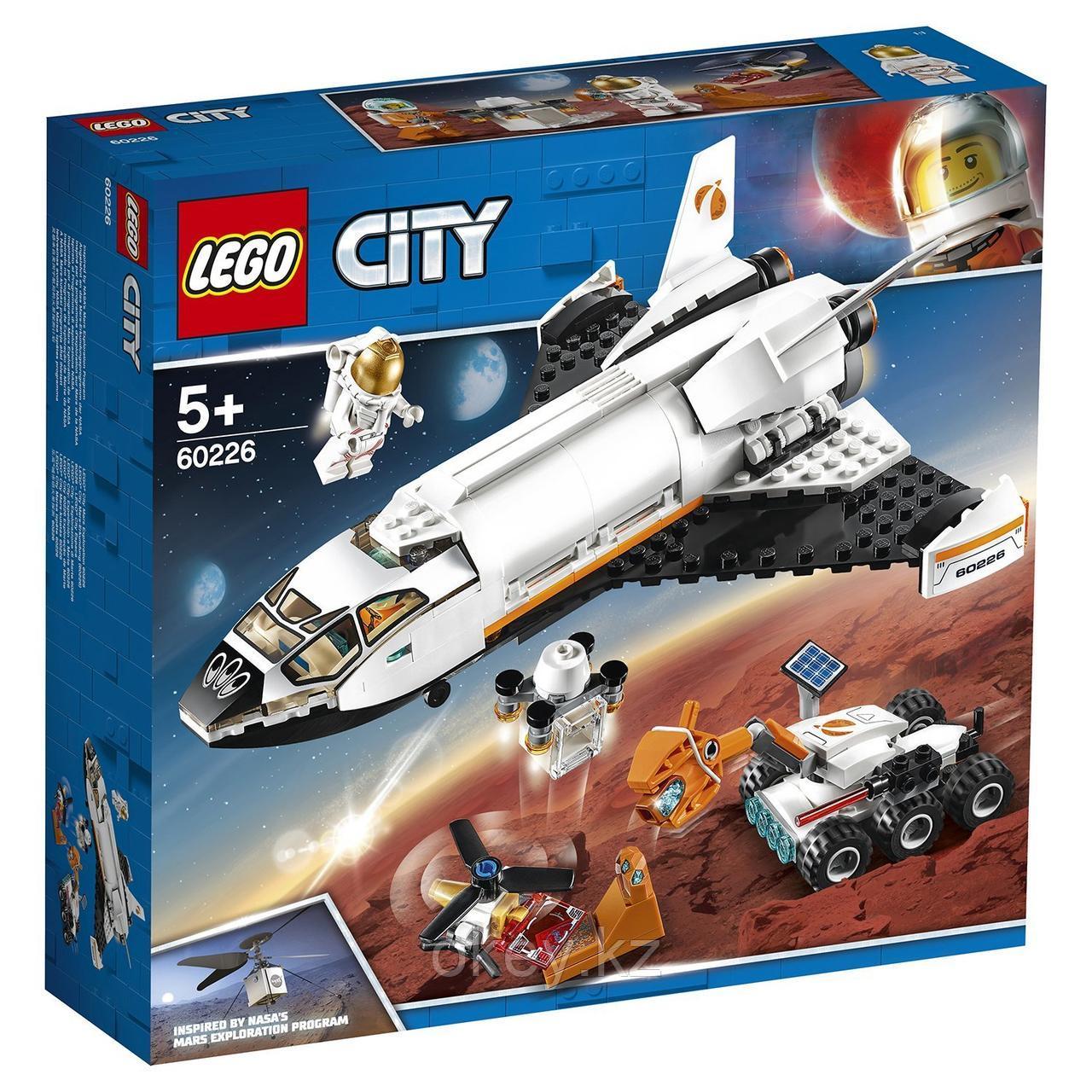 LEGO City: Шаттл для исследований Марса 60226