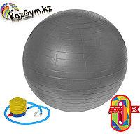 Фитбол, мяч для фитнеса с насосом (d=85см)