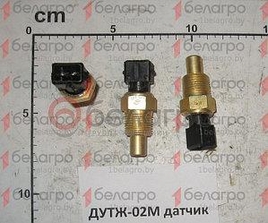 ДУТЖ-02М Датчик МТЗ, МАЗ указателя температуры (штыревая колодка), Беларусь