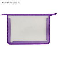 Папка, пластиковая, А4, молния сверху, «Оникс», ПТ- 850 (шк), «Офис», прозрачная, окантовка фиолетовая