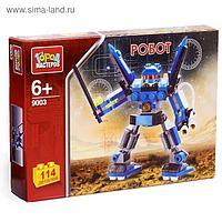 Конструктор «Робот», 114 деталей