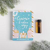 Аромамасло на открытке «Счастья в Новом году», аромат мяты, 5 мл