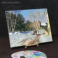 Картина по номерам на холсте с подрамником «Март» Левитан Исаак 40х50 см