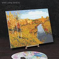 Картина по номерам на холсте с подрамником «Золотая осень» Левитан Исаак 40х50 см