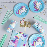 Набор посуды «С днём рождения», единорог, цвет голубой