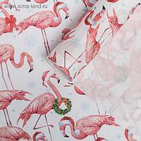 Бумага упаковочная крафтовая «Фламинго в колпаках», 50 × 70 см