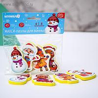 Макси - пазлы для ванны (головоломка), «С Новым годом!», 4 пазла, 8 деталей