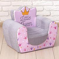 Мягкое кресло «Маленькая принцесса»