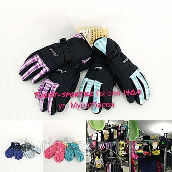 Перчатки зимние лыжные детские и взрослые Алматы распродажа 1800 тенге