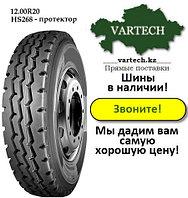 Шина грузовая 12.00R20 20PR KAPSEN (TAITONG) HS268 ТТ (универсал) в Алматы