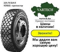 Шина грузовая 225-70 R19.5 12PR Wanli SDR02 (ведущая, региональная серия) в Алматы