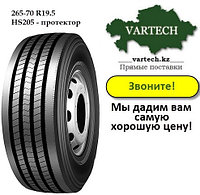 Шина грузовая 265-70 R19.5 16PR KAPSEN (TAITONG) HS205 (рулевая) в Алматы