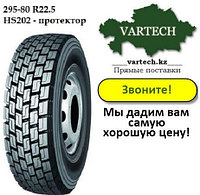 Шина 295-80 R22.5 18PR Kapsen HS202 (ведущая) купить в Алматы, Казахстан