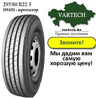 Шина грузовая 295-80 R22.5 PR18 Kapsen HS101 (рулевая) в Алматы