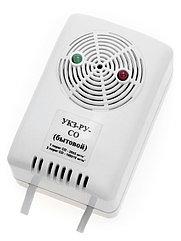 Сигнализатор загазованности УКЗ-РУ 65