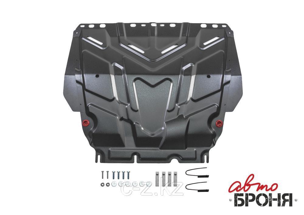 Защита картера Ford Focus 2  2005-2011