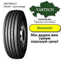 Шина 315 70 R22.5 20PR Kapsen HS201 рулевая купить в Алматы, Казахстан