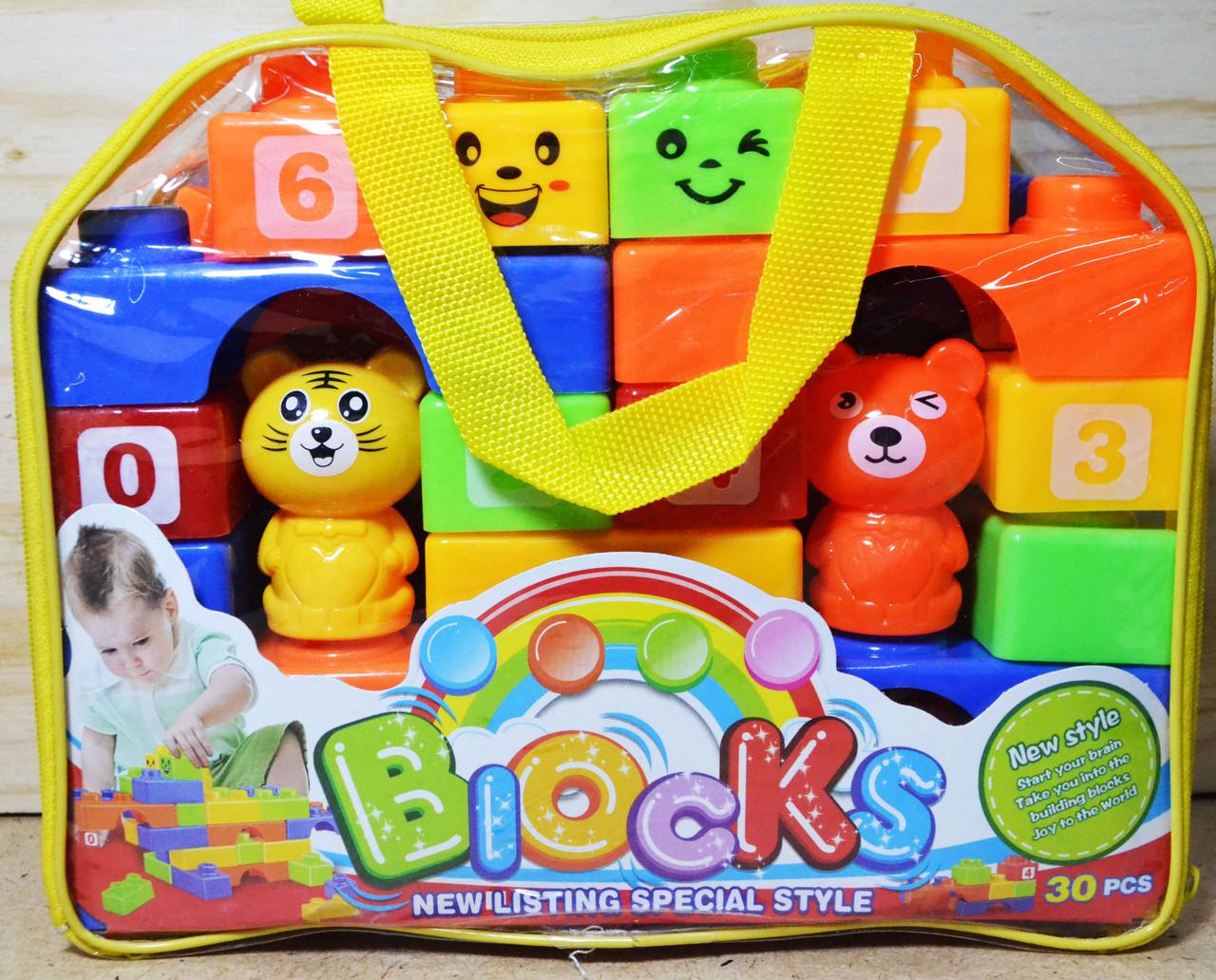 6688A конструктор в сумке 30дет  Blocks цифры+медвежонок+кошка 21*16см