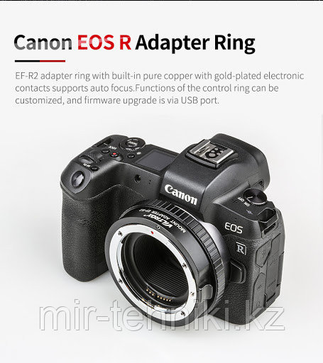 Canon EOS RP Body +Mount Adapter Viltrox EF-R2