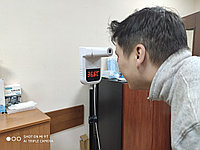 Бесконтактный термометр на штативе стационарный K9