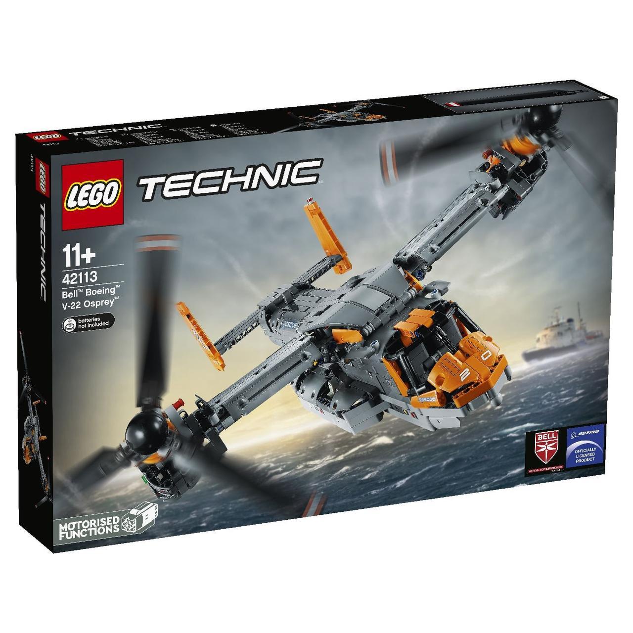 42113 Lego Technic Конвертоплан Bell-Boeing V-22 Osprey, Лего Техник