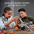 42113 Lego Technic Конвертоплан Bell-Boeing V-22 Osprey, Лего Техник, фото 5