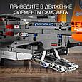 42113 Lego Technic Конвертоплан Bell-Boeing V-22 Osprey, Лего Техник, фото 6