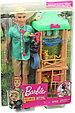 """Barbie """"Профессии"""" Кукла Кен - Ветеринар диких животных, Барби Кем быть?, фото 6"""