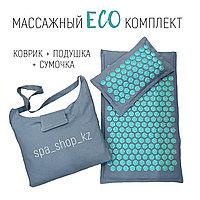 Массажный ЭКО комплект (коврик, подушка, сумка)