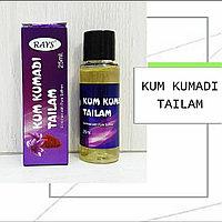 Кум Кумади