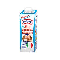 Молоко безлактозное 1л