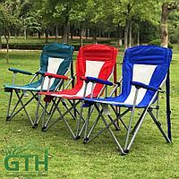 Туристические кресла TravelFight Color. Нагрузка 150 кг.