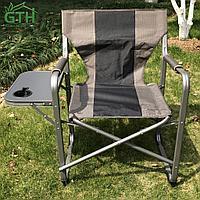 Люксовое туристическое кресло DR736. Нагрузка 150 кг.