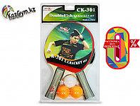 Набор DOUBLE FISH: 2 ракетки, 3 мяча - СК-301, фото 1