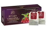 "Чайный напиток ""Ягоды Сибири. Брусника"""