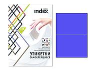 Этикетки самоклеящиеся INDEX Label, А4, 210 х 148 мм., 2 шт/лист,  синие, 100 л.