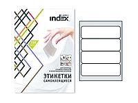 Этикетки самоклеящиеся INDEX Label, А4, 190 х 61 мм., 4 шт/лист, 100 л.