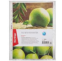 """Файл-вкладыш Berlingo А4, 110 мкм, 50 штук в упаковке, """"апельсиновая корка"""""""