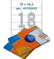 Этикетки самоклеящиеся Multilabel, А4, 70 х 49,5 мм., 18 шт/лист, 100 л.