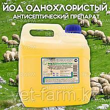 Йод однохлористый 3 кг