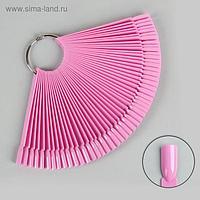 Палитра для лаков на кольце, 50 ногтей, цвет розовый