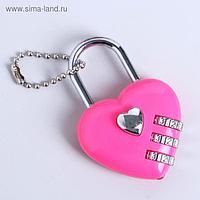 Прикол-шокер «Сердце с замочком», фонарик, цвета МИКС