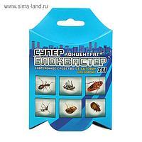 Средство для уничтожения насекомых Блокбастер Супер концентрат, флакон, 10 мл