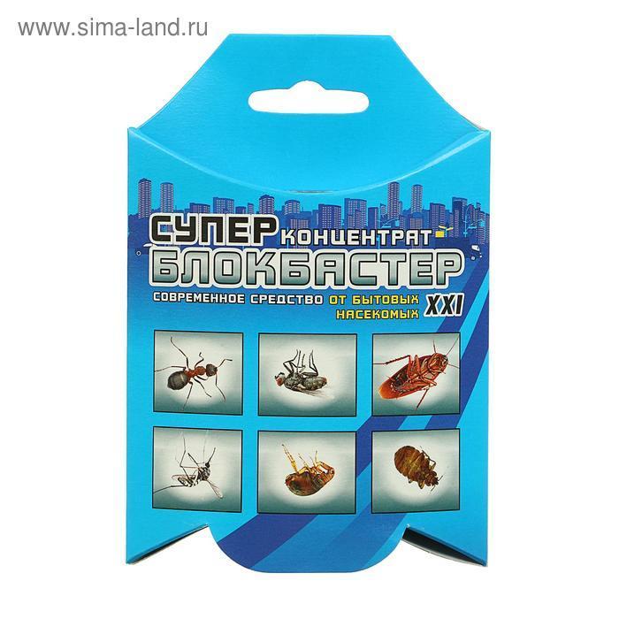 Средство для уничтожения насекомых Блокбастер Супер концентрат, флакон, 10 мл - фото 1