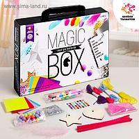 Набор для творчества «Magic box №1»
