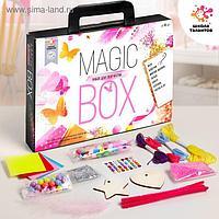 Набор для творчества «Magic box №3»