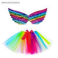 Карнавальный набор «Ангел», юбка, крылья