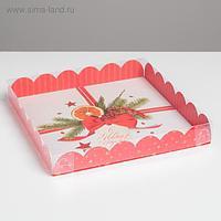 Коробка для кондитерских изделий с PVC крышкой «С Новым годом!», 21 × 21 × 3 см