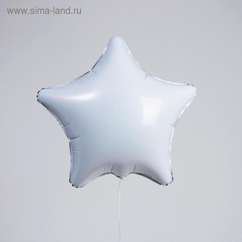 """Шар фольгированный 19"""", звезда, цвет белый"""